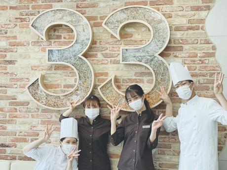 特別な日を彩るお料理を作ってみませんか?大阪駅よりスグで通勤もらくちん!